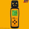 may-do-toc-do-gio-smart-sensor-ar216