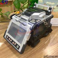 Man Hinh May Han Cap Quang Ilsintech Swift S3 1